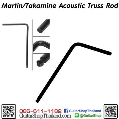 ประแจหกเหลี่ยมขันคอกีตาร์ Martin 4mm