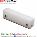 ตะไบปาดมุมเฟรตยาว StewMac USA