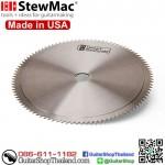 ใบเลื่อยขึ้นร่องเฟรต Stew-Mac USA