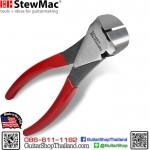 คีมตัดเฟรต StewMac USA