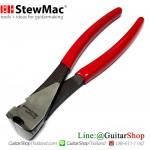 คีมตัดเฟรต Stew-Mac USA