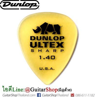 ปิ๊กกีตาร์ Jim Dunlop Ultex Sharp 1.40
