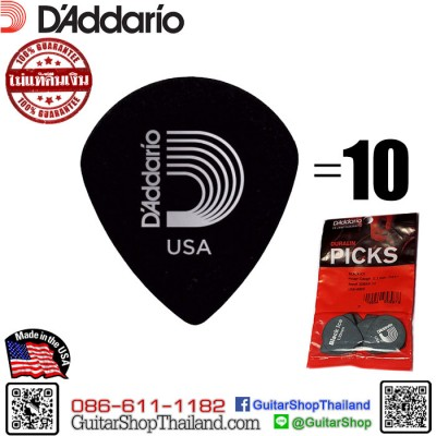 ปิ๊ก D'Addario/Planet Waves .55 PACK-10