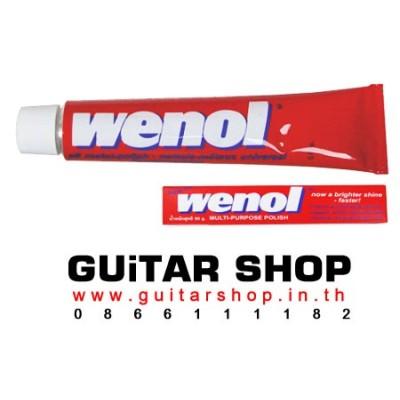 ผลิตภัณฑ์ทำความสะอาดโลหะ วีนอล