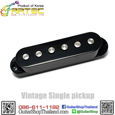ปิ๊กอัพ Artec Vintage Single Bridge Black