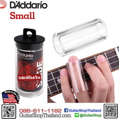 สไลด์กีตาร์ D'Addario Glass Slide Small 7 Ring Size
