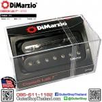 ปิ๊กอัพ DiMarzio® Crunch Lab 7™ DP708BK
