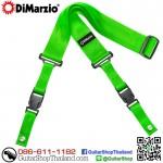 สายสะพายกีตาร์ DiMarzio Nylon ClipLock® Green
