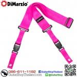 สายสะพายกีตาร์ DiMarzio Nylon ClipLock® Pink