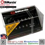 ปิ๊กอัพ DiMarzio® Dominion™ Bridge DP245BK