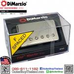 ปิ๊กอัพ DiMarzio® PAF® Master Bridge DP261 Nickel