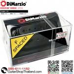 ปิ๊กอัพ DiMarzio® Evolution® Bridge DP159BK