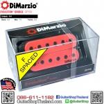 ปิ๊กอัพ DiMarzio® Evolution® Bridge DP159PK
