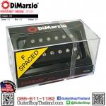 ปิ๊กอัพ DiMarzio® Fortitude™ Bridge DP290BK