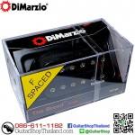 ปิ๊กอัพ DiMarzio® The Breed™ Bridge DP166BK