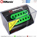ปิ๊กอัพ DiMarzio® Evolution® Neck DP158GN