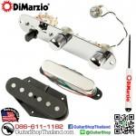 ปิ๊กอัพ DiMarzio Area™ Pickup Set