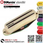 ปิ๊กอัพ DiMarzio® Super Distortion® S-DP218