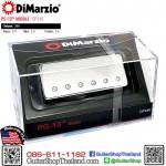 ปิ๊กอัพ DiMarzio® PG-13™ Middle Minibucker DP246