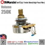 DiMarzio® Volume Treble Bleed (High Pass Filter) 250K