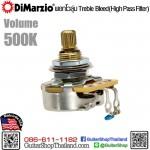 DiMarzio® Volume Treble Bleed (High Pass Filter) 500K