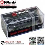 ปิ๊กอัพ DiMarzio® Super Distortion® T-DP318 Tele