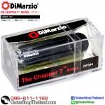 ปิ๊กอัพ DiMarzio® The Chopper T™ DP384 Tele