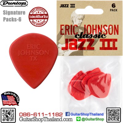 ปิ๊ก Dunlop Eric Johnson Jazz III Pack