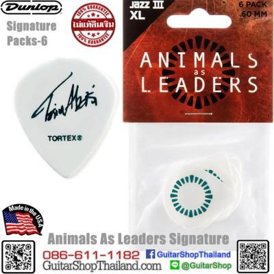 ปิ๊ก Dunlop Animals As Leaders Tosin Abasi Pick Pack