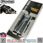 เครื่องมือเนกประสงค์ Dunlop® DGT02