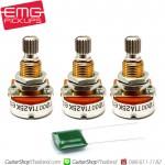 ชุดพอทโวลุ่ม/โทน EMG® 25K Pot Set 3