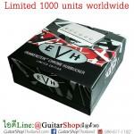 ปิ๊กอัพ EVH® Frankenstein™ Humbucker LTD 1000