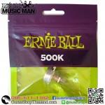 พอท Ernie Ball Music Man 500K Split Shaft