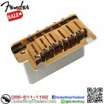 ชุดคันโยก Fender® USA American Series 56MM