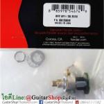 พอท Fender 250K S-1 Switch Split Shaft