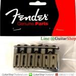 แซดเดิล Fender® Hardtail Deluxe Mexico