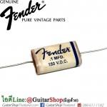 คาปา Fender®Pure Vintage Wax Paper Capacitor.10uf@150V