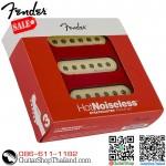 ปิ๊กอัพ Fender® Hot Noiseless™ Strat