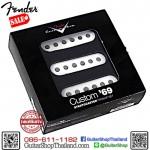 ปิ๊กอัพ Fender® Custom Shop '69 Strat