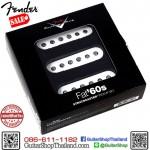ปิ๊กอัพ Fender® Custom Shop Fat '60s Strat