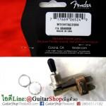 สวิตซ์กีตาร์ Fender® Telesonic/Strat-o-Sonic