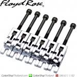 แซดเดิล Floyd Rose Special Series Chrome