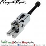 แซดเดิล Floyd Rose Special Chrome