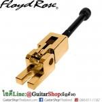 แซดเดิล Floyd Rose Special Gold