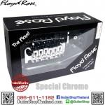 ชุดคันโยก Floyd Rose Special Chrome