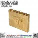 ฐานหย่องฟรอยโรสทองเหลือง 42MM  for Fender