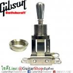 สวิตซ์กีตาร์ Gibson®3-Way Switch Nickel Metal Tip
