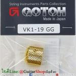 ฝาโวลุ่มโทนโลหะ GOTOH® VK1-19GG