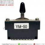 สวิตซ์กีตาร์ GOTOH® 5WAY-YM50