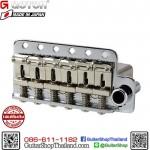 ชุดคันโยก GOTOH® 510TS-SF2-C 56M